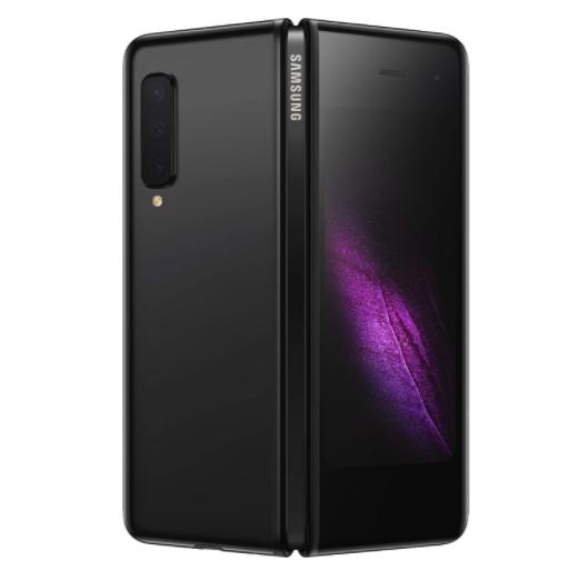 Samsung Galaxy Fold 5G -back